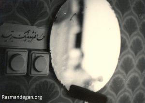 رزمنده و آینه و خطی چند منتشر شده توسط موسسه ثبت و نشر آثار رزمندگان