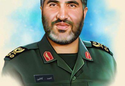 سردار شهید احمد کاظمی ؛ ما هیچ راهی به جز شهید زنده بودن در این عصر نداریم