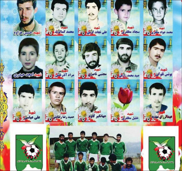 فاجعه بمباران مسابقه فوتبال منتشر شده توسط رزمندگان