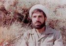 شهید مصطفی ردانی پور که بود؟ آشنایی با این شهید بزرگوار