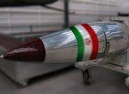 بمب اتمی و ارتش ایران