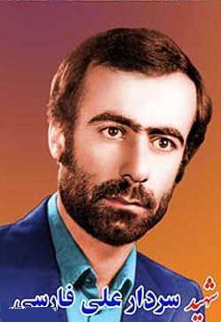 شهید حاج علی فارسی