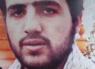 شهید حسینعلی اکبری