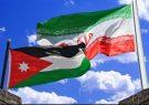 تعامل ایران با فلسطین پس از پیروزی انقلاب اسلامی