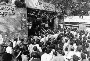 حزب جمهوری اسلامی چگونه تشکیل شد؟