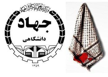 دستاوردهای انقلاب اسلامی-فرهنگی