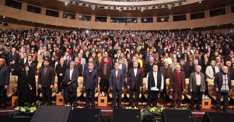 دستاوردهای انقلاب اسلامی-برگزاری جشنواره