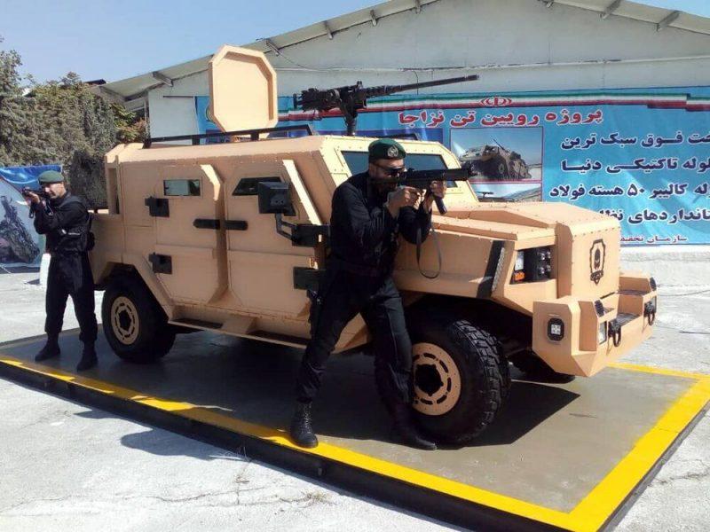 دستاوردهای انقلاب اسلامی-نظامی
