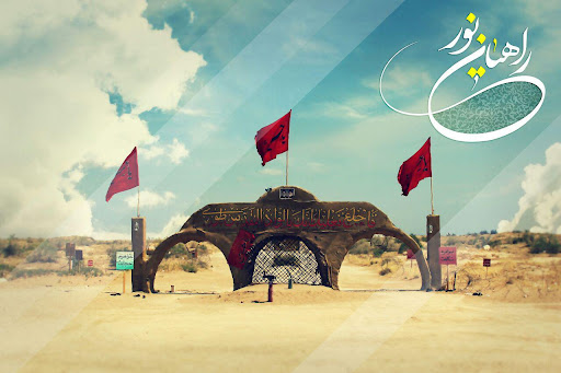 برگزاری اردوهای راهیان نور یاد آور 8 سال دفاع مقدس